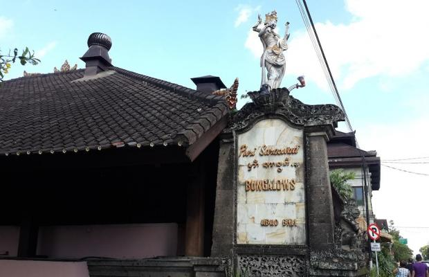 фото отеля Puri Saraswati Bungalow изображение №9