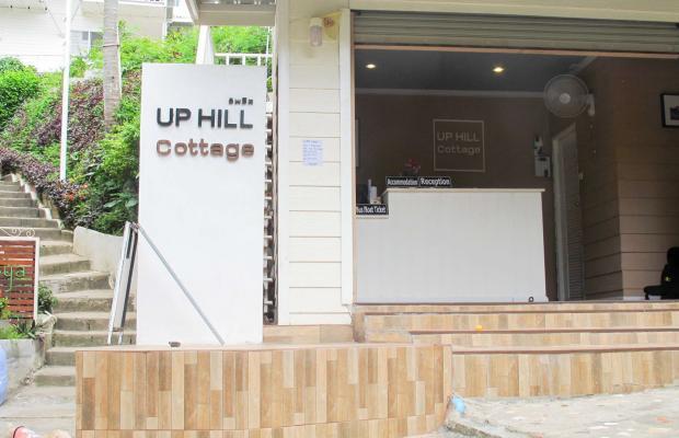 фото отеля Phi Phi Uphill Cottage изображение №37
