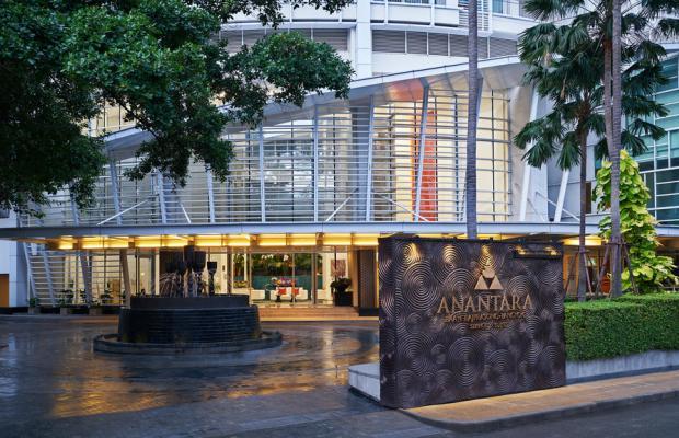 фото отеля Anantara Baan Rajprasong Serviced Suites изображение №29