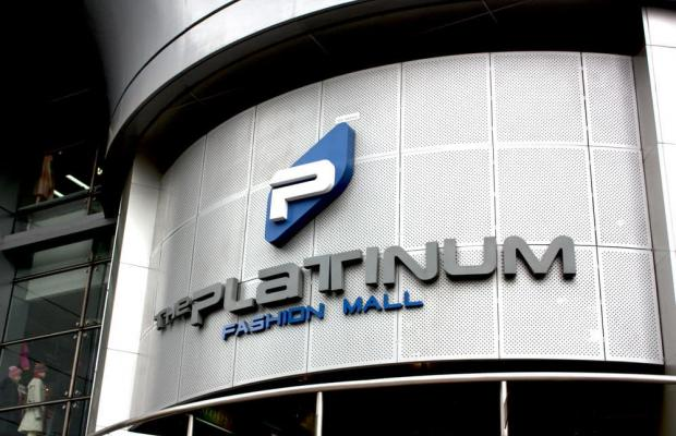 фото Citin Pratunam Hotel изображение №30