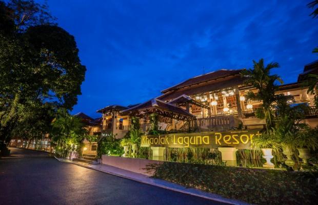 фотографии отеля Khaolak Laguna Resort изображение №123