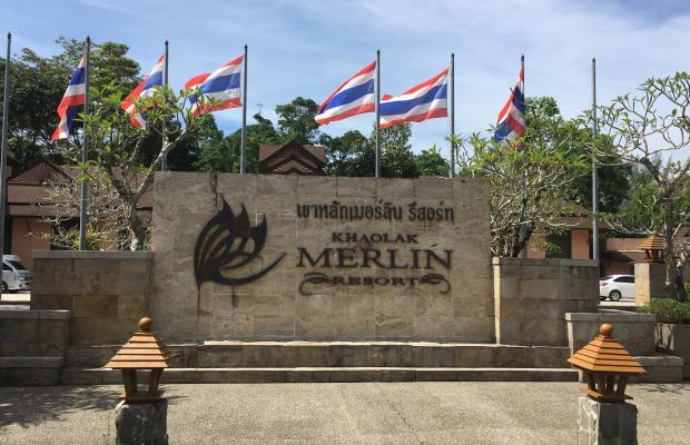 фотографии Khaolak Merlin Resort изображение №12