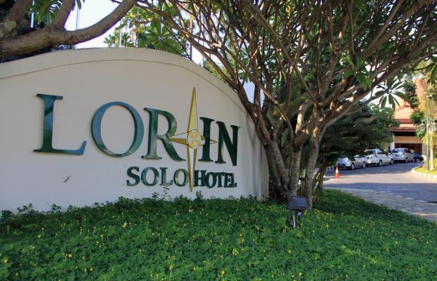 фото Lorin Solo Hotel (ex. Lor In Business Resort and Spa) изображение №14