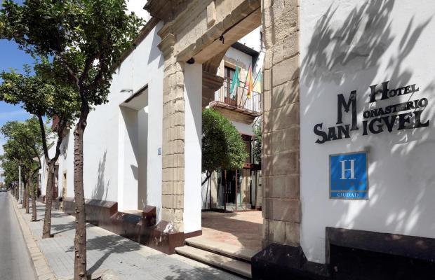 фото отеля Monasterio San Miguel изображение №1