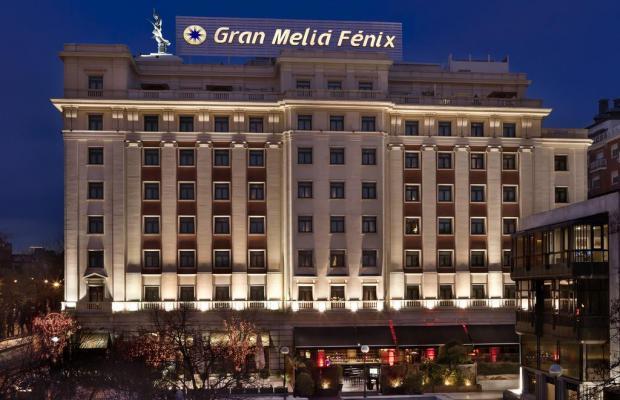 фотографии Gran Melia Fenix изображение №4