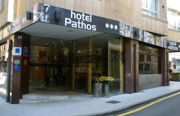 фото отеля Hotel Celuisma Pathos изображение №1