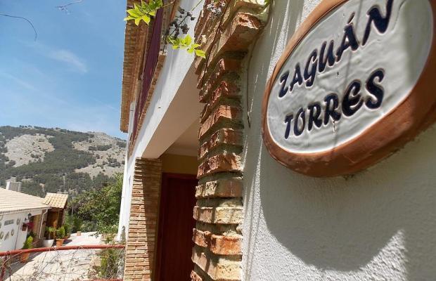 фото отеля Rural Puerto Magina изображение №17