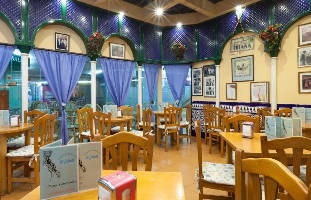фотографии отеля Senator Barajas (ex. Be Live City Airport Madrid Diana; Tryp Diana) изображение №15