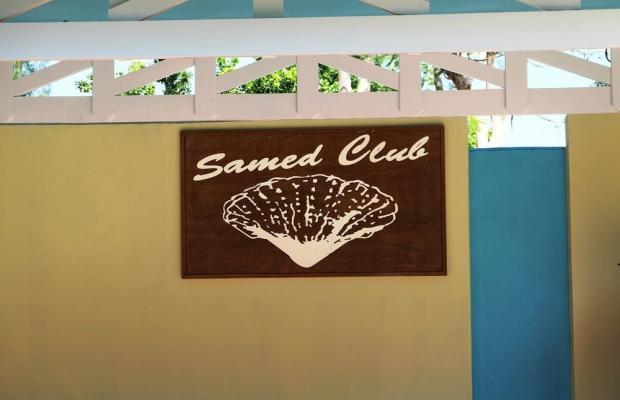 фотографии отеля Samed Club изображение №39
