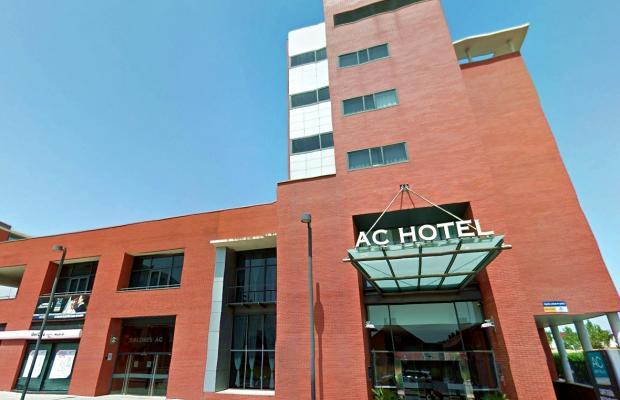 фото отеля AC Hotel Alcala de Henares изображение №1