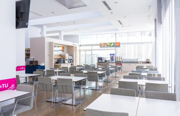 фото отеля Holiday Inn Express Madrid-Leganes изображение №9