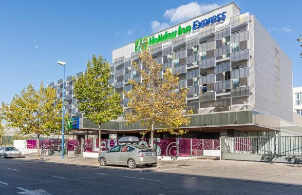 фото отеля Holiday Inn Express Madrid-Leganes изображение №1