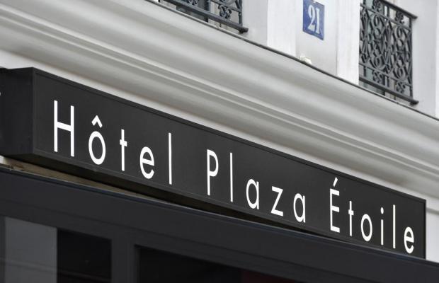фото Emeraude Hotel Plaza Etoile изображение №18
