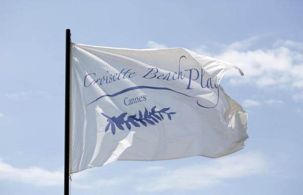 фотографии Mercure Croisette Beach изображение №8