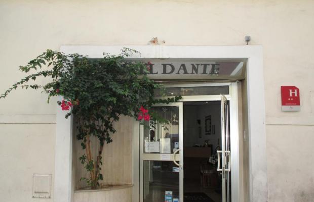 фото Dante изображение №6