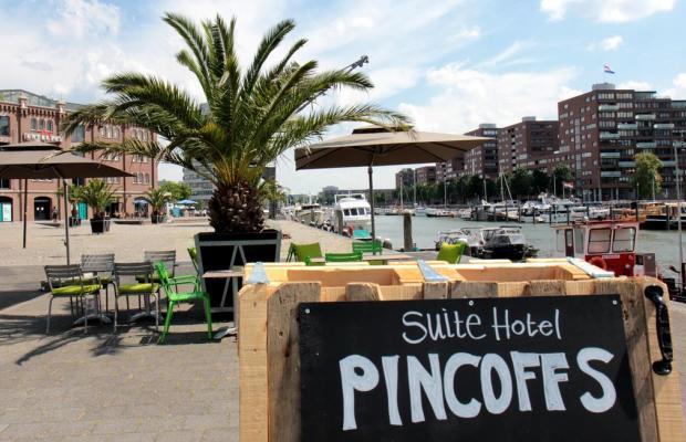 фото Suite Hotel Pincoffs Rotterdam изображение №10