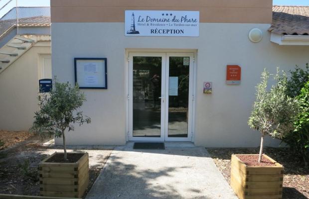 фотографии Madame Vacances - Domaine Du Phare изображение №28