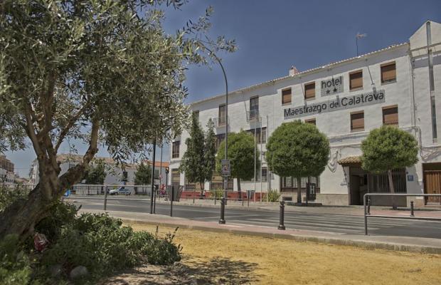 фотографии отеля Maestrazgo de Calatrava изображение №3