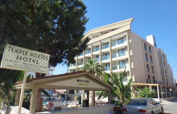 фото Temple Miletos Spa Hotel (ex. Hotel Miletos) изображение №6