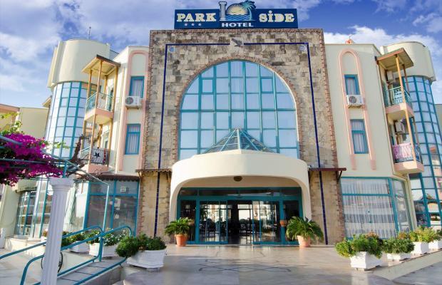 фото Park Side изображение №22