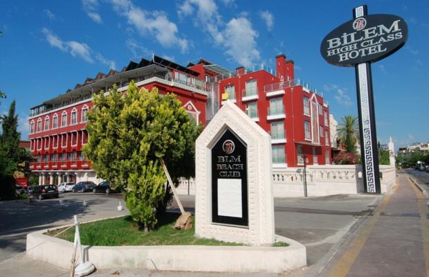 фотографии отеля Bilem High Class Hotel изображение №31