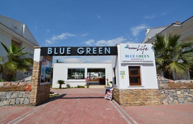 фото Golden Life Blue Green Residence изображение №26