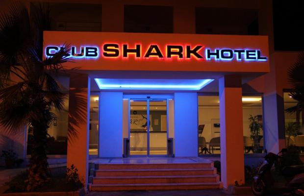фото отеля Club Shark Hotel изображение №13