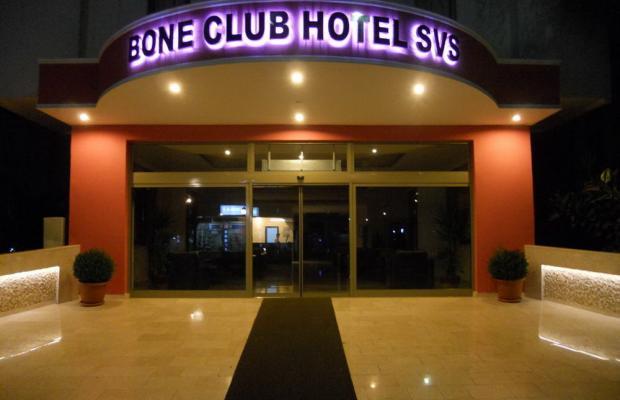 фотографии Bone Club SVS изображение №4