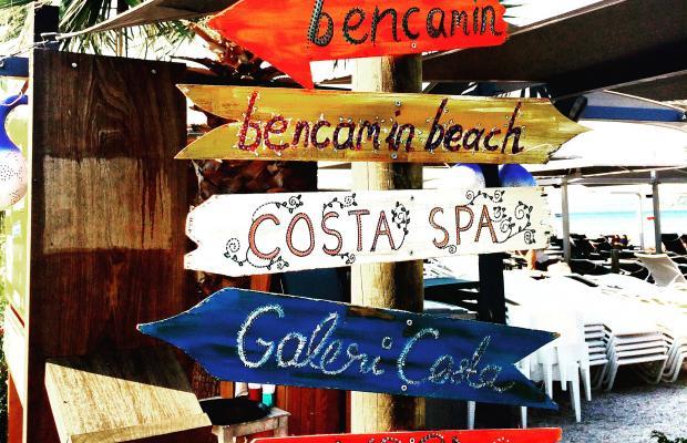 фото Costa Farilya Special Class Hotel Bodrum изображение №2