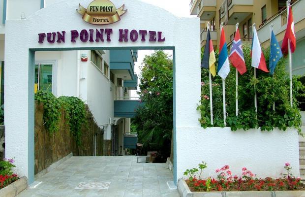 фото Fun Point Hotel изображение №34