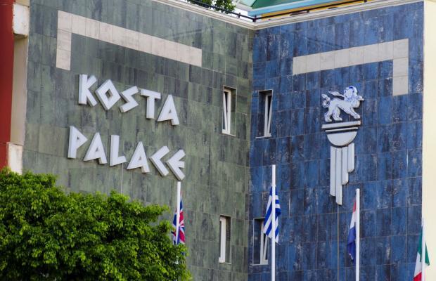 фото отеля Kosta Palace изображение №13