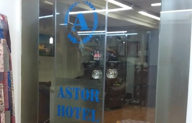 фотографии отеля Astor изображение №3
