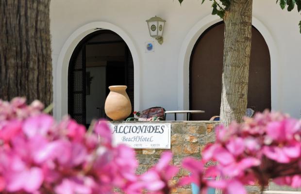 фотографии отеля Alkyonides изображение №15