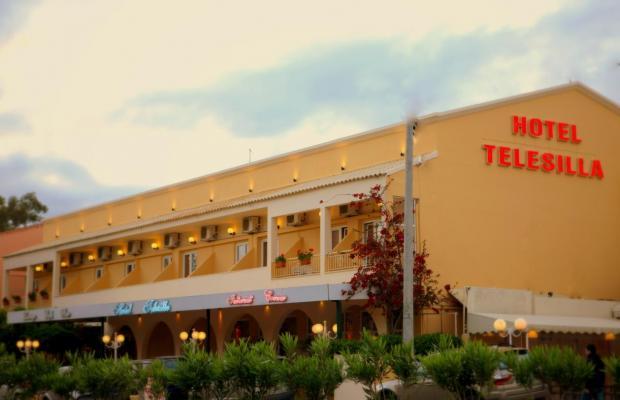 фотографии Telesilla изображение №24