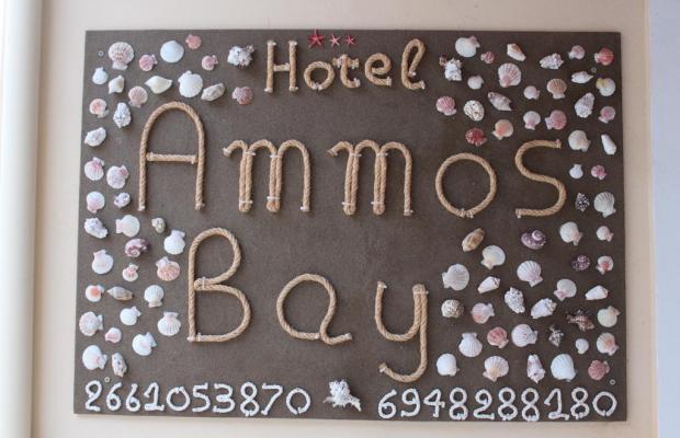 фото отеля Ammos Bay изображение №13
