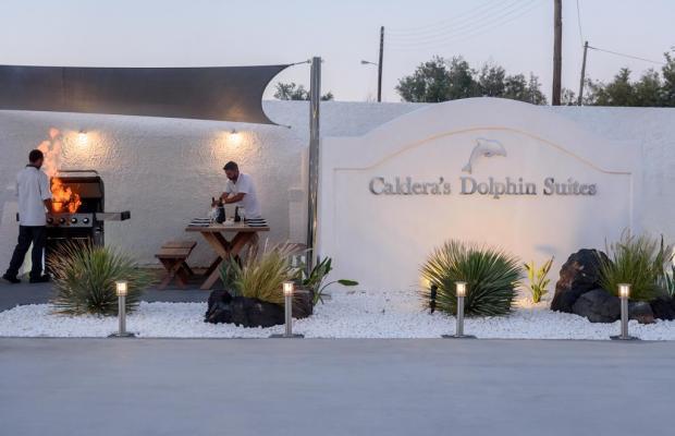 фотографии отеля Caldera's Dolphin Suites изображение №7