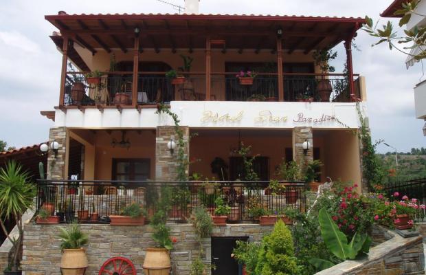фотографии отеля Star Paradise изображение №7