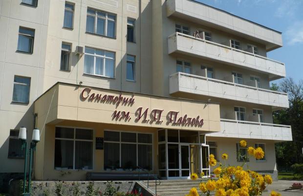 фото отеля Им. Павлова (Im. Pavlova) изображение №1