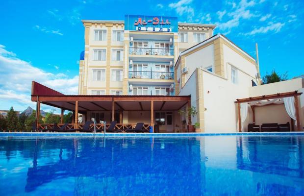 фото отеля Ас-Эль (As-El) изображение №13