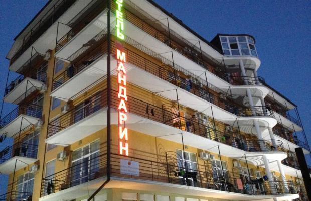 фото отеля Мандарин (Mandarin) изображение №5