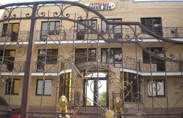 фотографии отеля Тихий Дон изображение №11