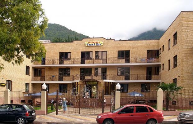 фото отеля Тихий Дон изображение №1