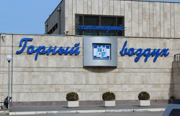 фотографии отеля Горный Воздух (Gornyj Vozduh) изображение №3