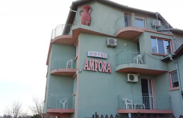 фото отеля Амфора (Amfora) изображение №29