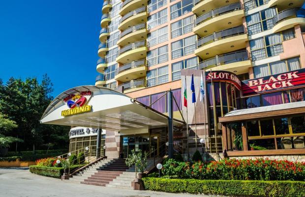 фотографии Havana Hotel & Casino (Гавана Отель & Казино) изображение №32