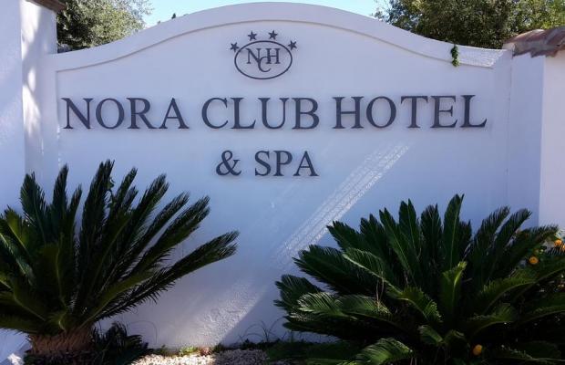 фото отеля Nora Club Hotel & Spa изображение №17
