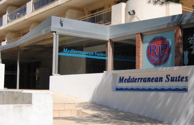 фото Apartamentos Ibersol Mediterranean Suites изображение №6