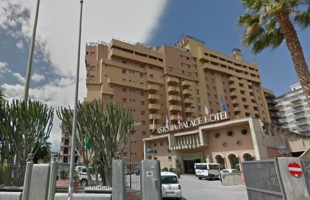 фото отеля GHS Hotels Astoria Palace  изображение №1