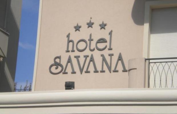 фотографии отеля Savana изображение №3