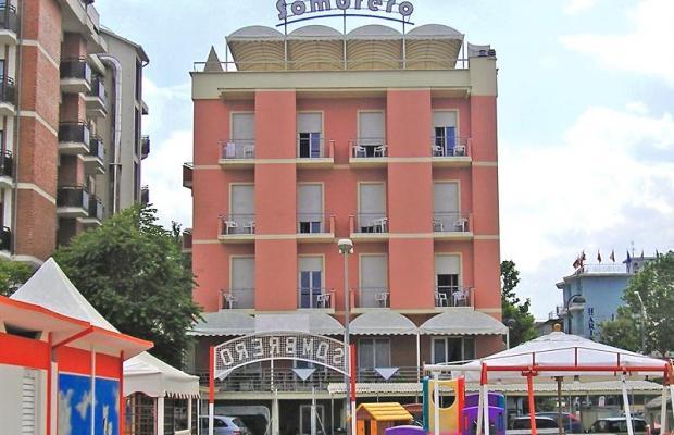 фотографии отеля Sombrero изображение №3